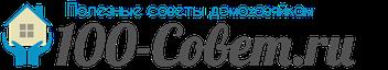 Логотип сайта Полезные советы домохозяйкам